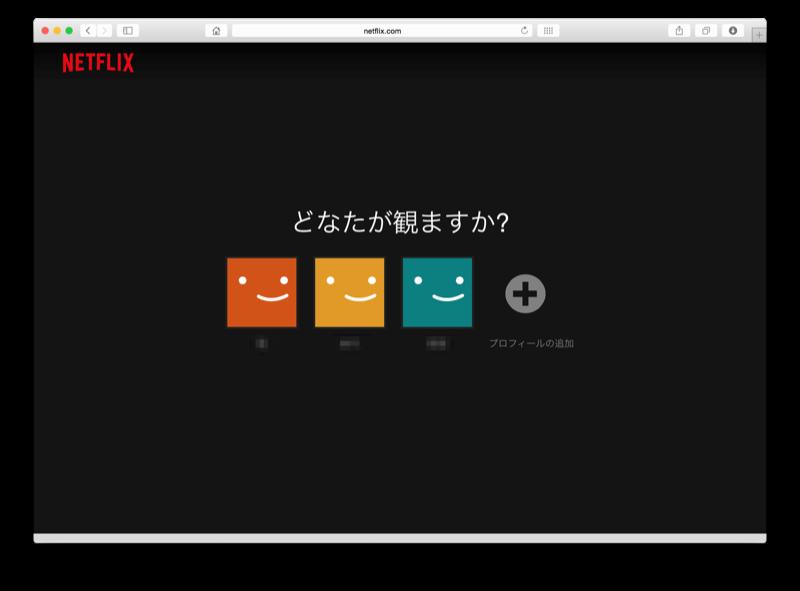 Netflix-Review-12