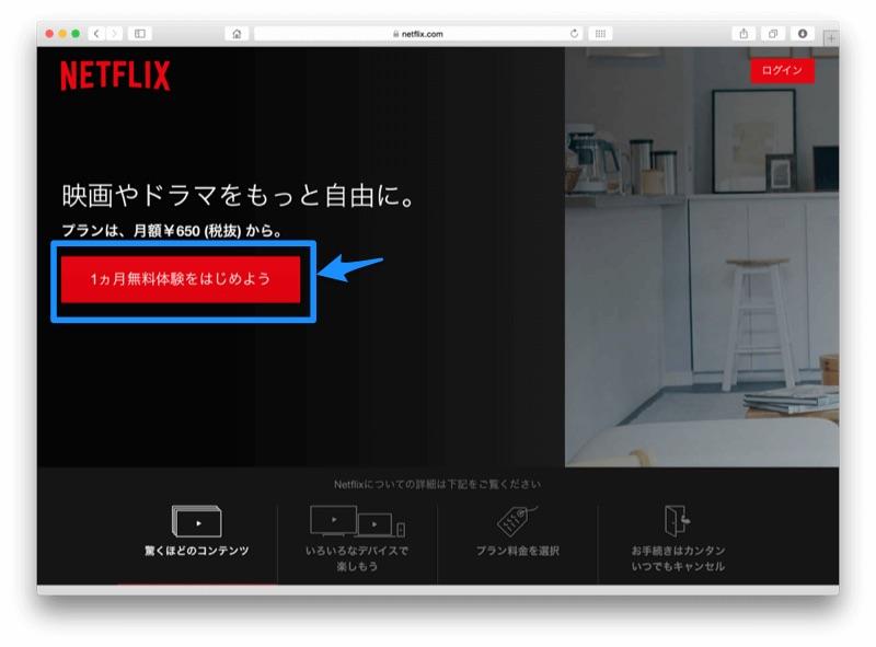 Netflix-Review-2