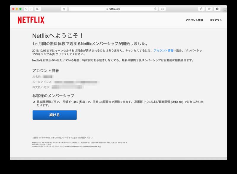Netflix-Review-6