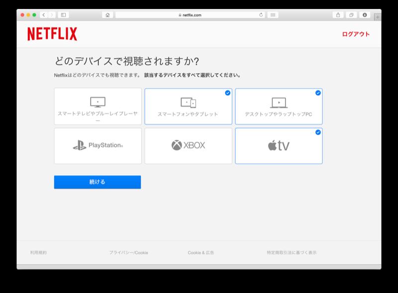 Netflix-Review-7
