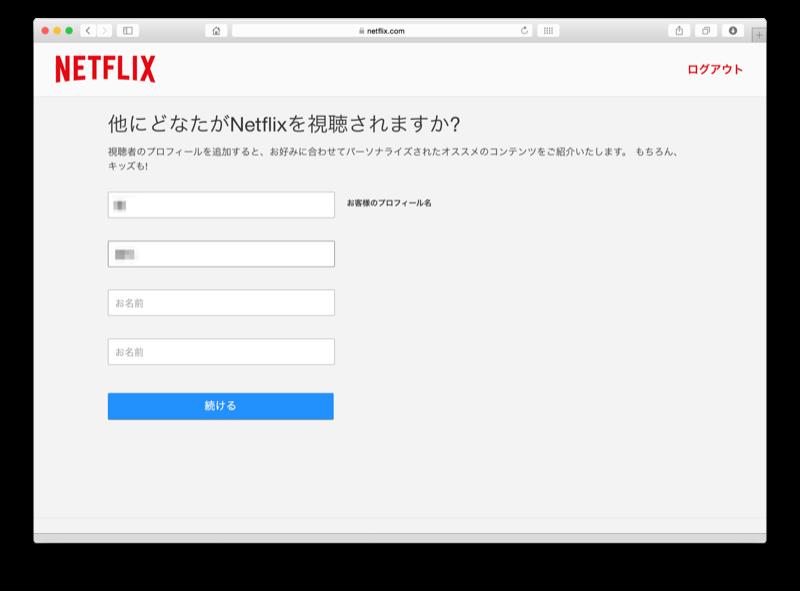 Netflix-Review-8