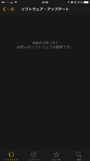 Watch-OS-Delay-2