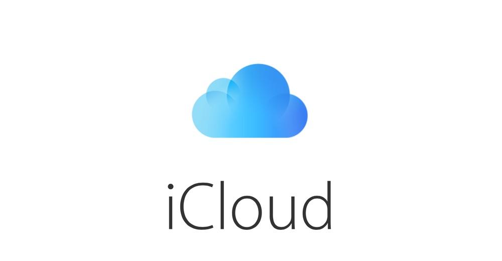 iCloud-Strage-0
