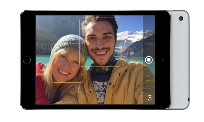 iPad-mini-4-5