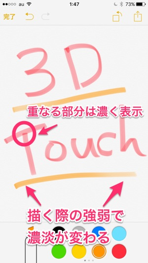 iPhone-3DTouch-How-10