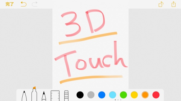 iPhone-3DTouch-How-11
