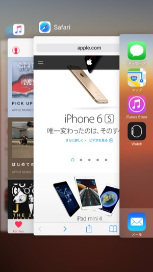 iPhone-3DTouch-How-6