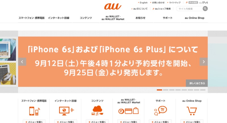 iPhone-Preorder-2