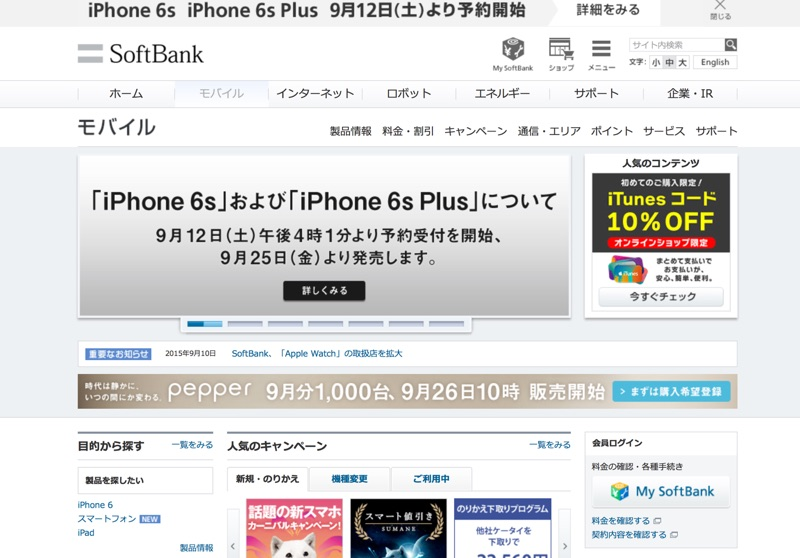iPhone-Preorder-3