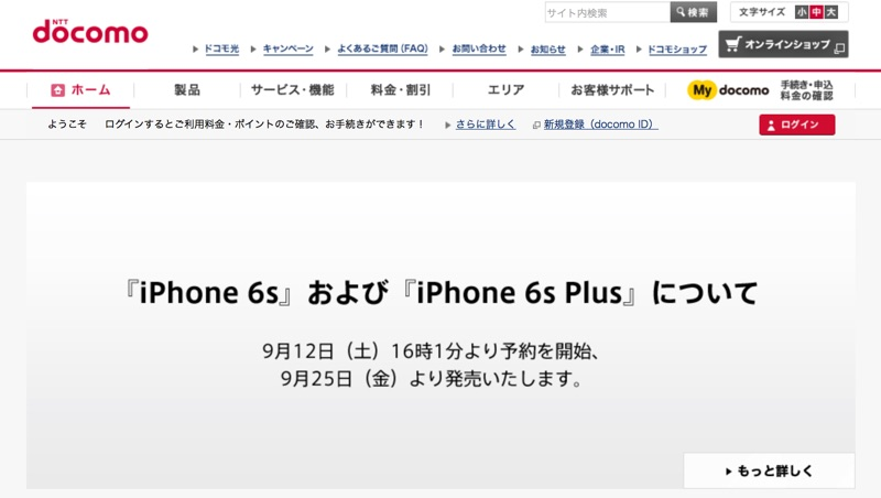iPhone-Preorder-4