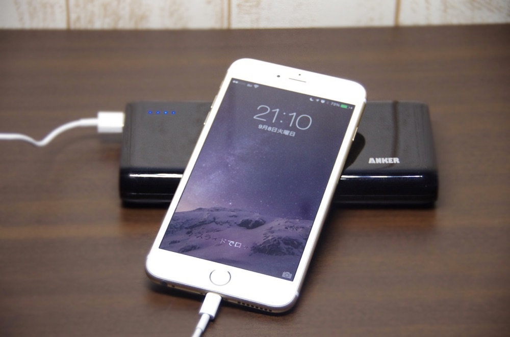 iPhone-charging-1