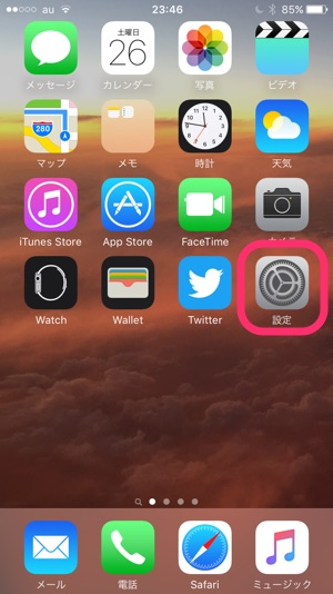 iPhone6s-3DTouch-setting-2