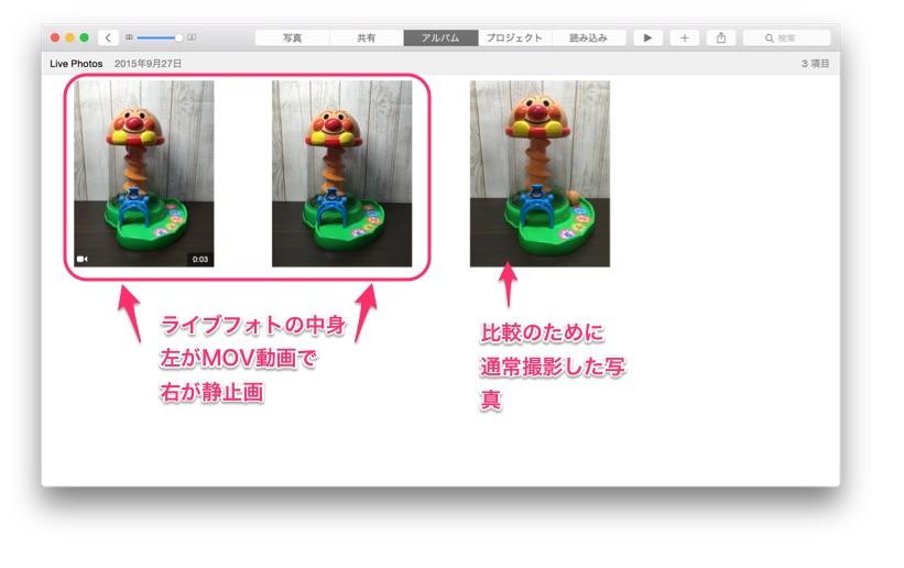 iPhone6s-Live-Photos-5