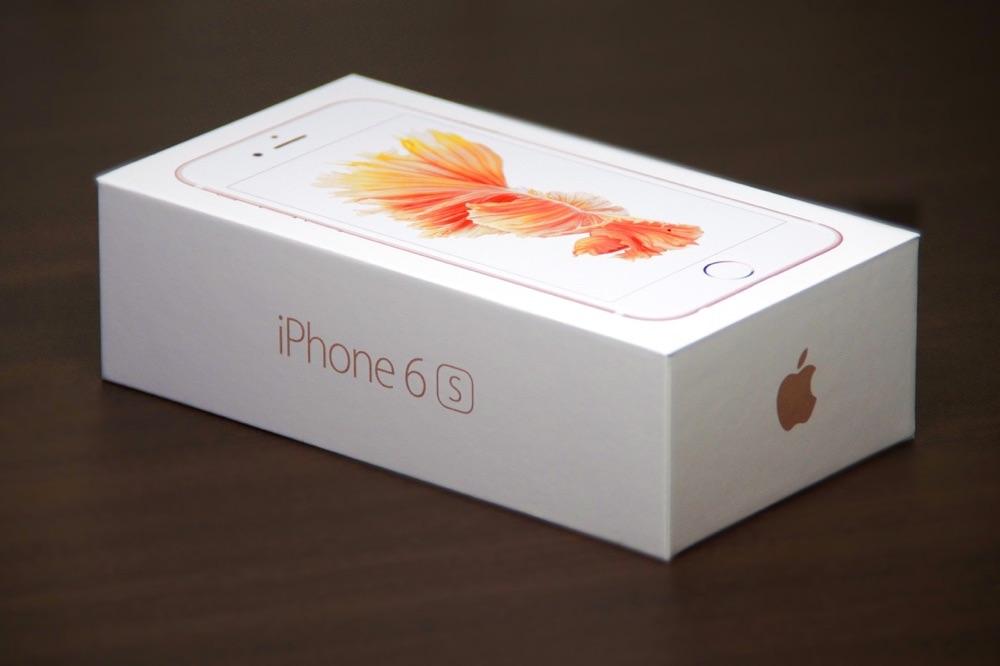 iPhone6sローズゴールドが届いた。いざ、開封の儀!