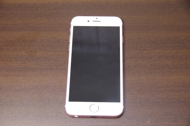 iPhone6s-kaifu-13