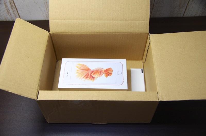 iPhone6s-kaifu-3