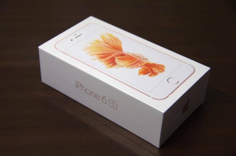 iPhone6s-kaifu-4