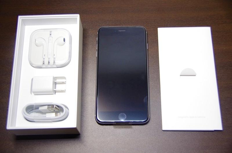 iPhone6sPlus-Open-6