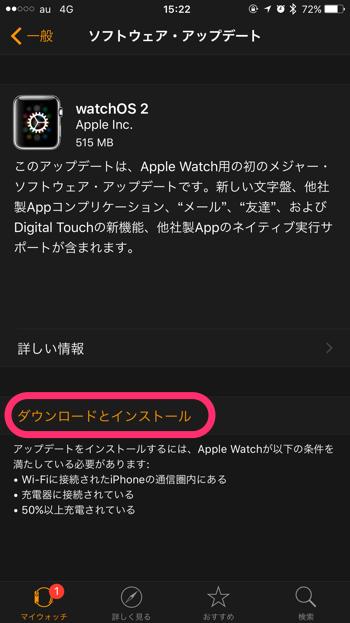 watch-OS2-Update-5