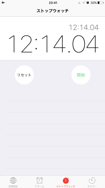 Anker-PowerLine-Time-6