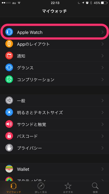 AppleWatch-Backup-4