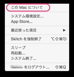 Mac-Strage-Others-2