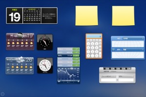 OSX-Elcapitan-Dashboard-1