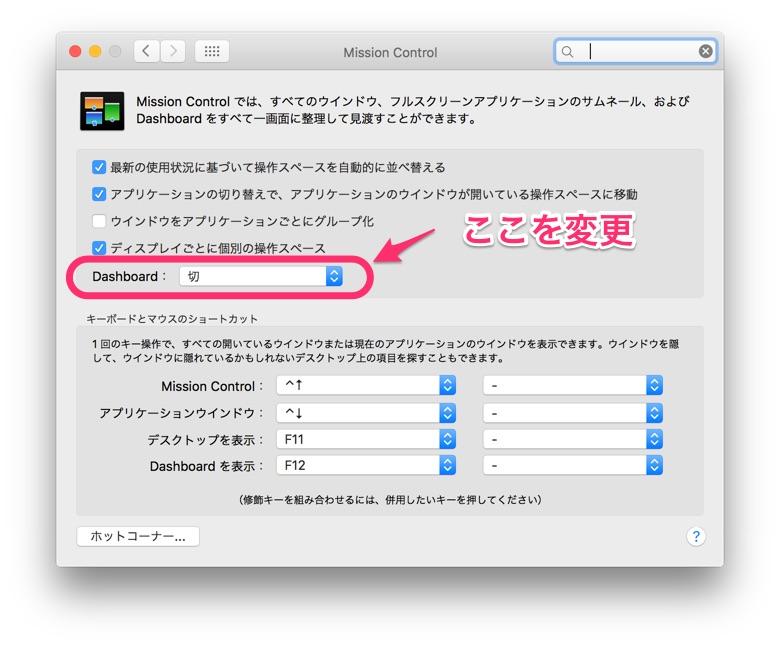OSX-Elcapitan-Dashboard-3