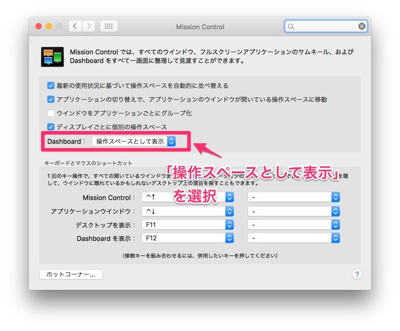 OSX-Elcapitan-Dashboard-4