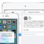 iOS-9.0.2-1