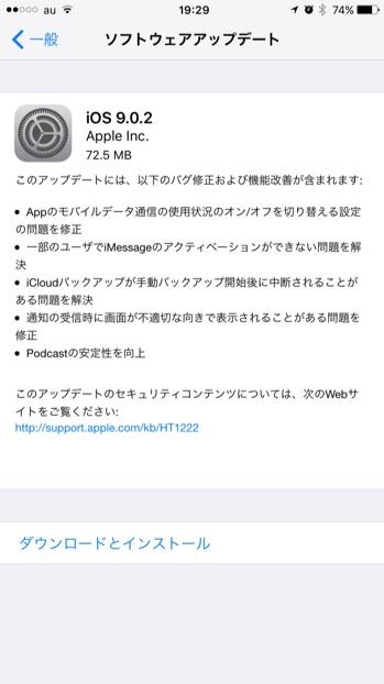 iOS-9.0.2-2