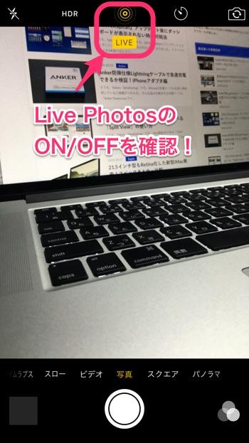 iOS9-1-2