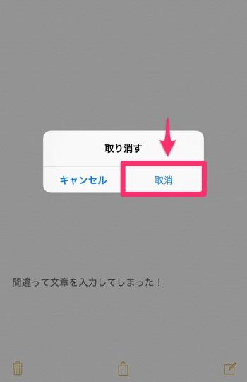 iPhone-Keyboard-13