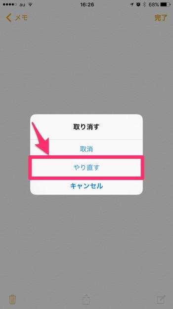 iPhone-Keyboard-14