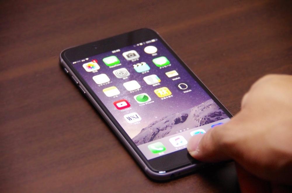 iPhone6s/Plusの指紋認証「TouchID」が爆速すぎてロック画面見る隙がない!