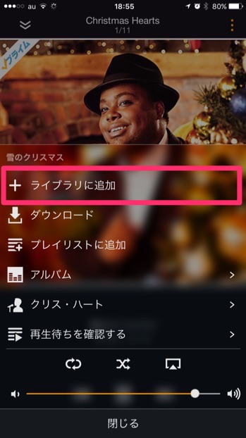 Amazon-Music-11