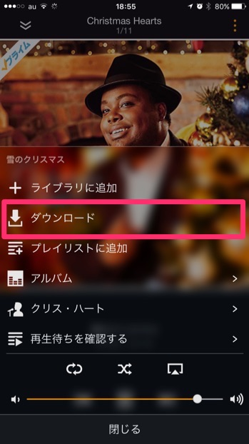 Amazon-Music-13