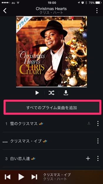 Amazon-Music-15