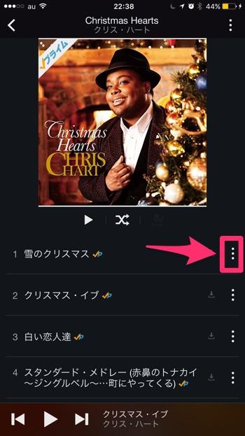 Amazon-Music-16