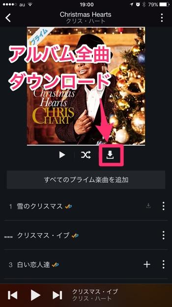 Amazon-Music-17