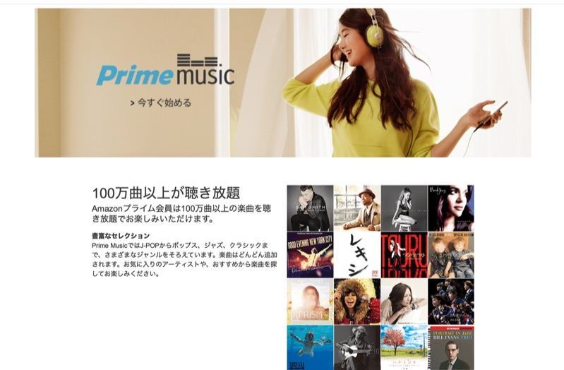 Amazon-Music-2