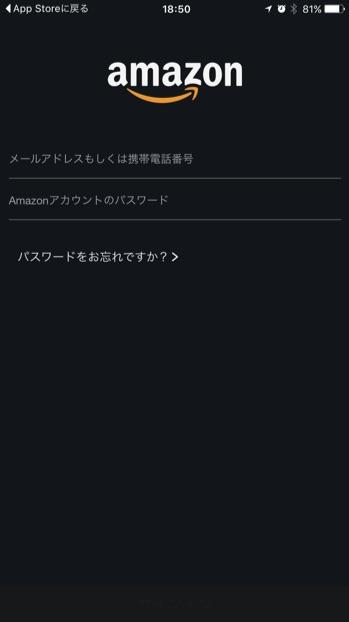 Amazon-Music-3