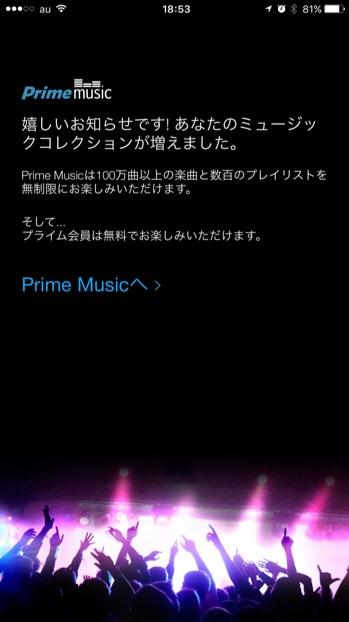 Amazon-Music-6