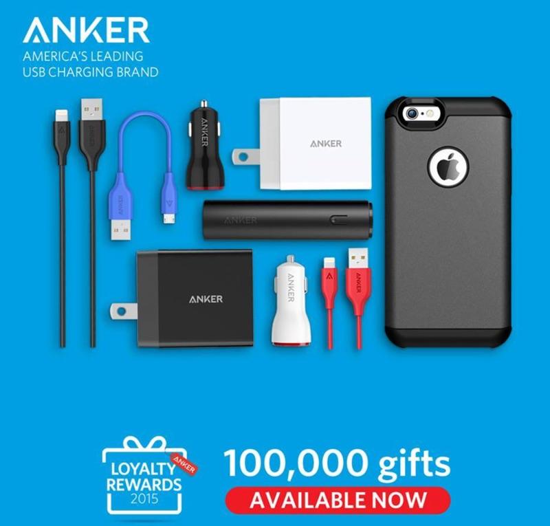 Anker-Loyalty-Rewors-2015-6