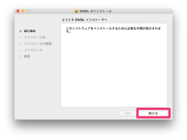 Translucent-Window-Mac-App-Afloat-11