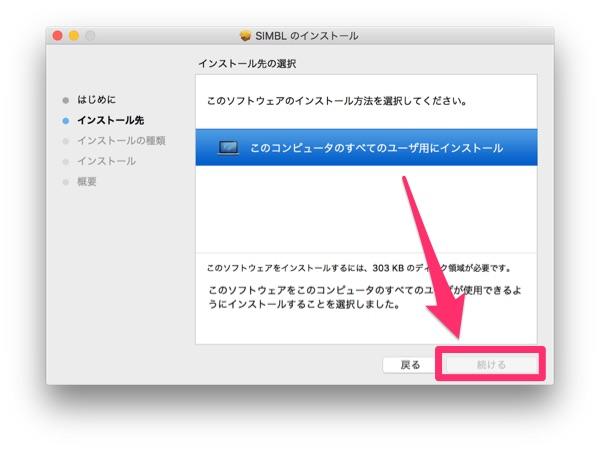 Translucent-Window-Mac-App-Afloat-12