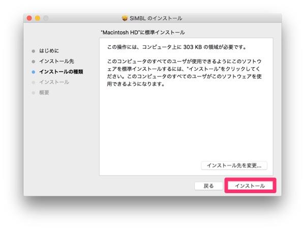 Translucent-Window-Mac-App-Afloat-13
