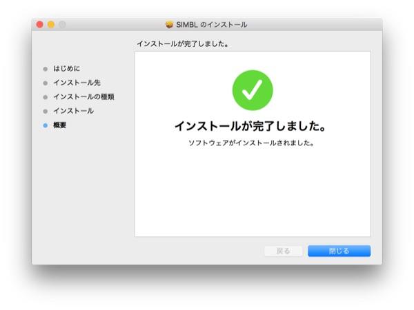 Translucent-Window-Mac-App-Afloat-14