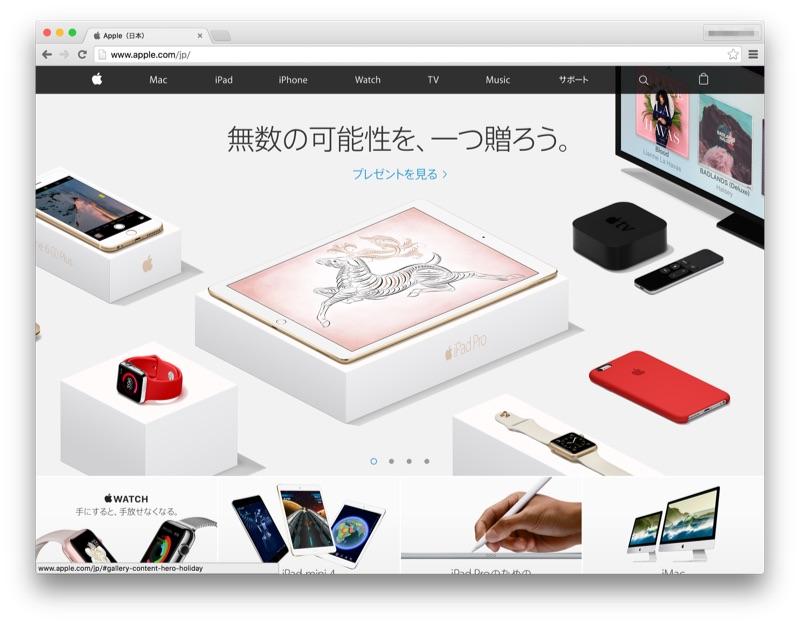 Translucent-Window-Mac-App-Afloat-18