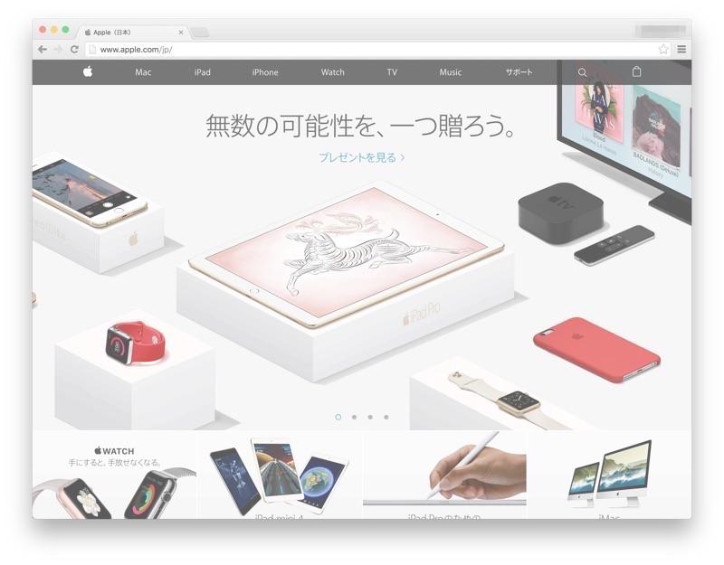 Translucent-Window-Mac-App-Afloat-19